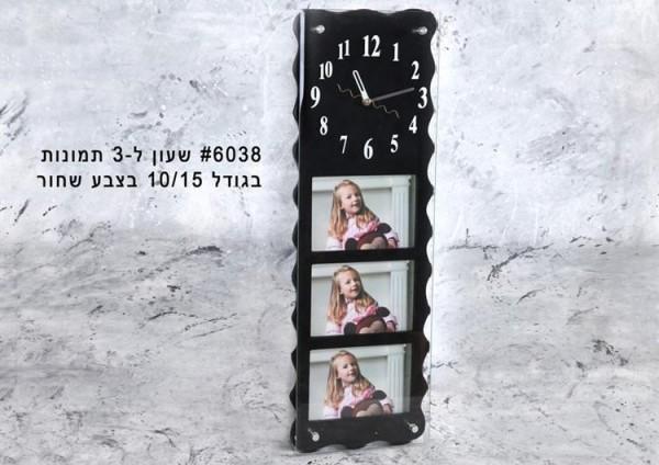 biggid1547P5528852